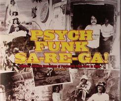 Various/PSYCH-FUNK 103 SA-RE-GA  CD