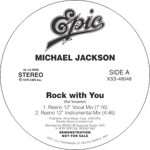 Michael Jackson/ROCK WITH U & P.Y.T. 12""
