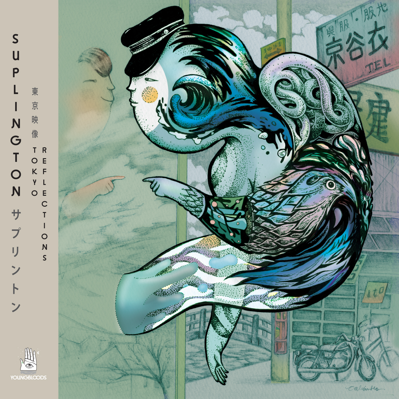 "Suplington/TOKYO REFLECTIONS 12"""