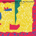 Judith Ravitz/BOLERIO LP