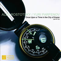 Alex Rostotsky/CITY OF KAZAN CD