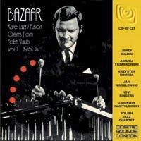 Various/BAZAAR:FUSION GEMS FROM... CD