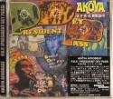 Akoya Afrobeat Ensemble/P.D.P. CD