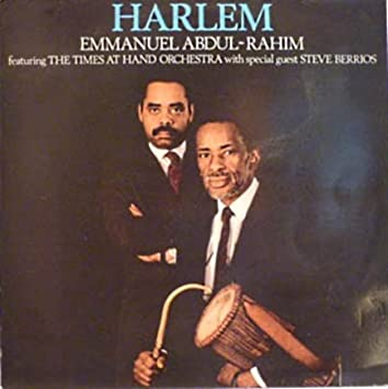 Emmanuel Abdul-Rahim/HARLEM LP