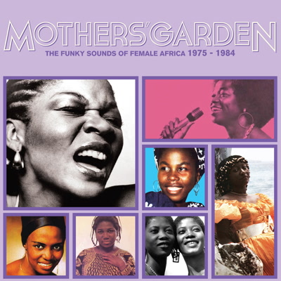 Various/MOTHERS' GARDEN LP