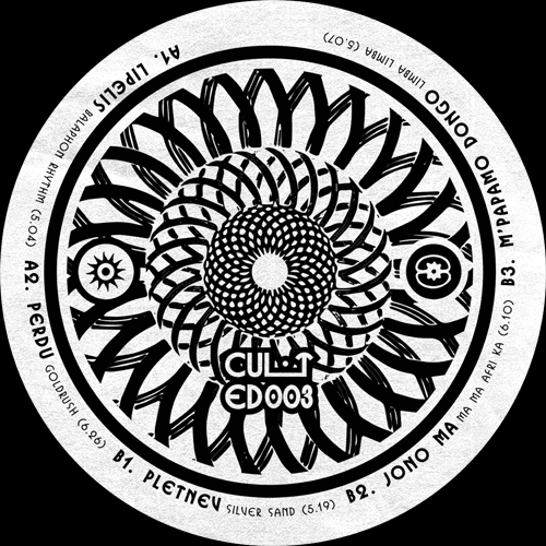 """Various/CULT EDITS 003 12"""""""