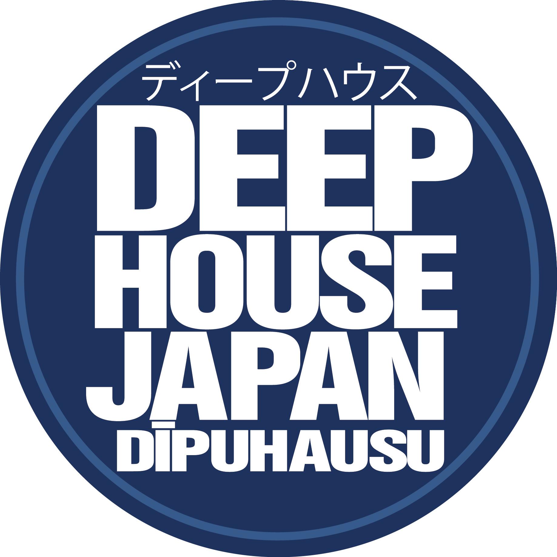 Deep House Japan/DEEPHOUSE JAPAN SLIPMAT