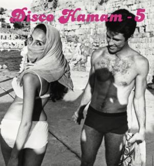 """Various/DISCO HAMAM VOL. 5 12"""""""
