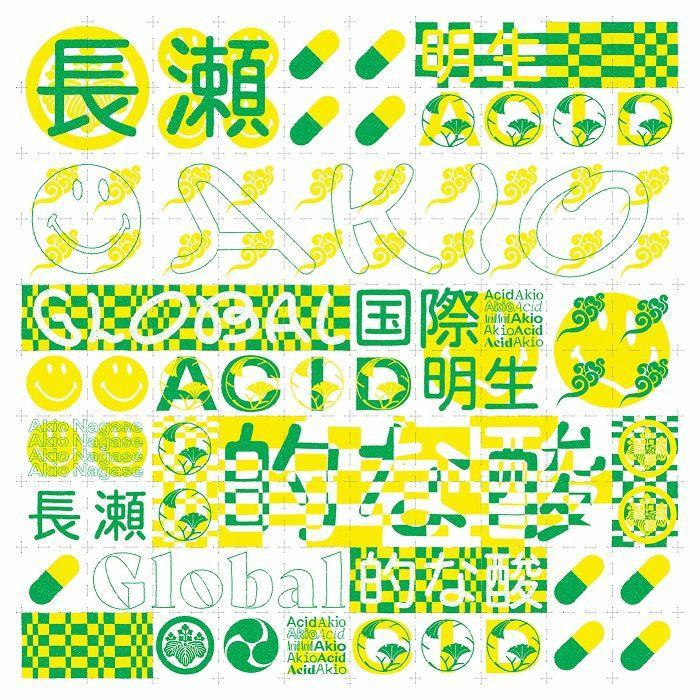 "Akio Nagase/GLOBAL ACID EP 12"""