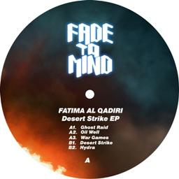 "Fatima Al Qadiri/DESERT STRIKE EP 12"""