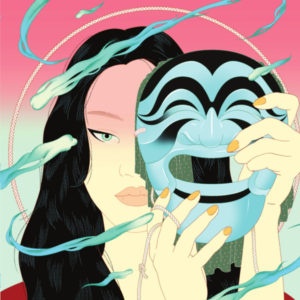 Peggy Gou/MOMENT EP 12""