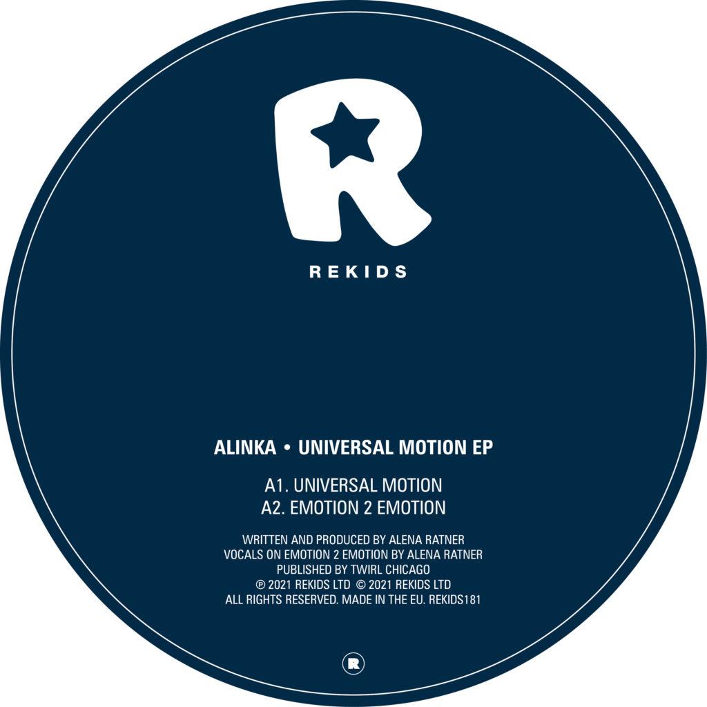 "Alinka/UNIVERSAL MOTION EP 12"""