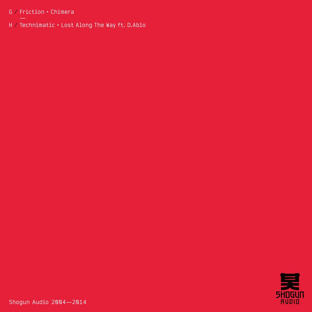 "Various/10 YEARS OF SHOGUN AUDIO #4 10"""