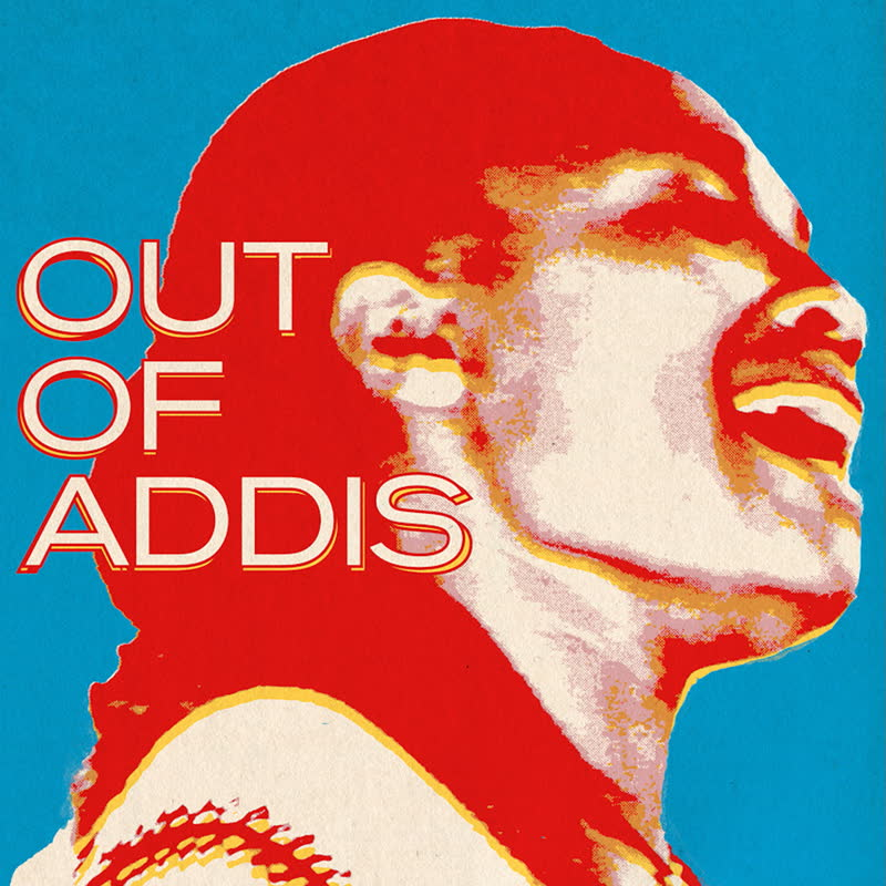 Various/OUT OF ADDIS LP