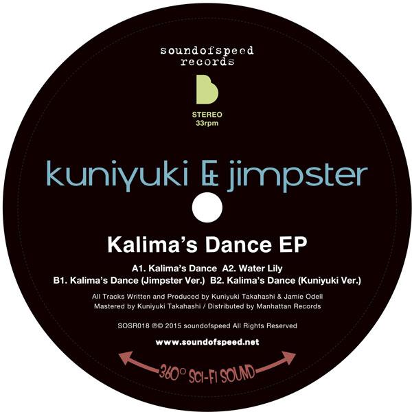 "Kuniyuki & Jimpster/KALIMA'S DANCE 12"""