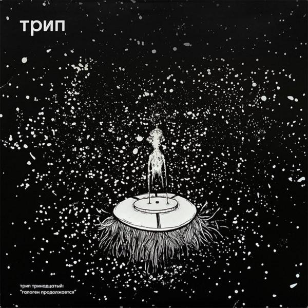 "Peven Everett/LOVE OF YOUR LIFE 12"""