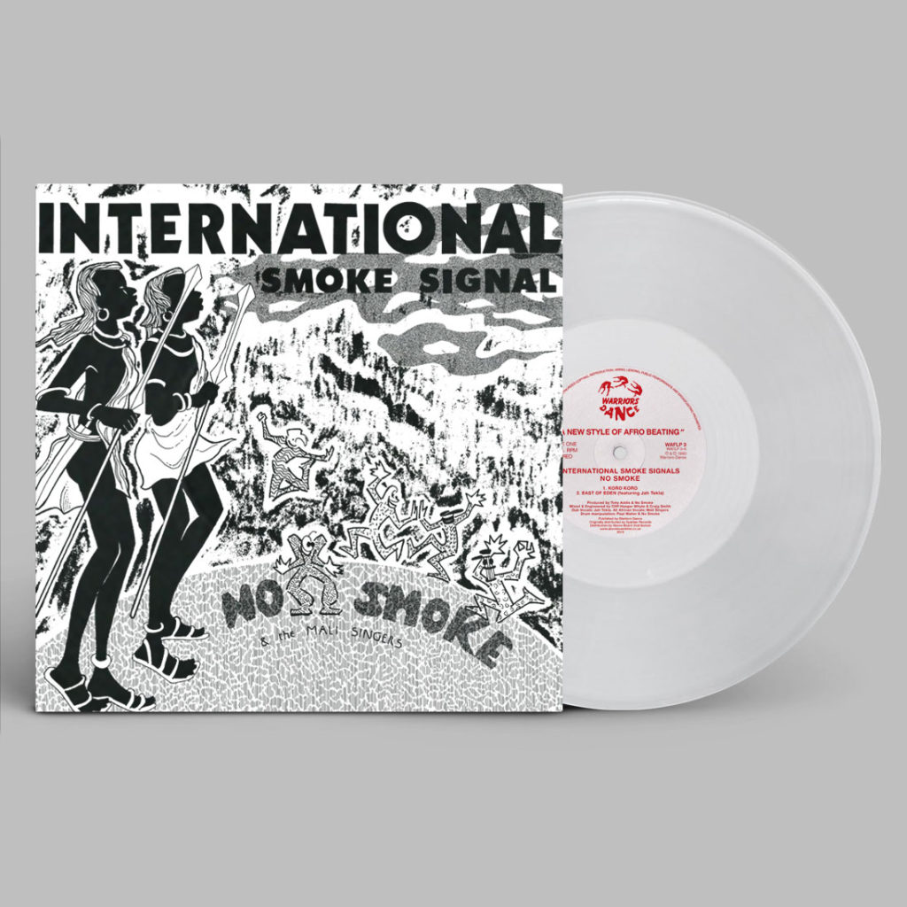 No Smoke/INTERNATIONAL... (CLEAR) DLP