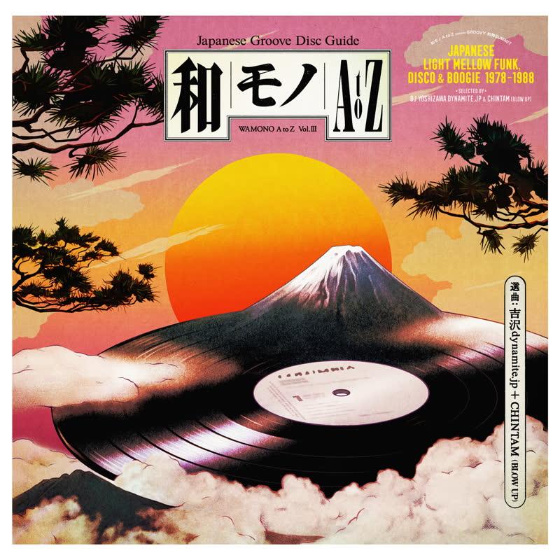 Various/WAMONO A TO Z VOL. 3 LP