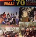 African Pearls 70/ELECTRIC MALI 70S DLP