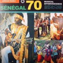 African Pearls 70/SENEGAL 70S DLP