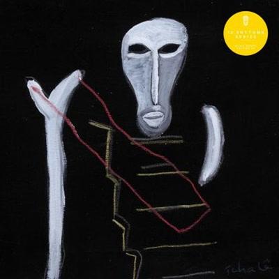 """Alma Negra/ERITREA EP 12"""""""