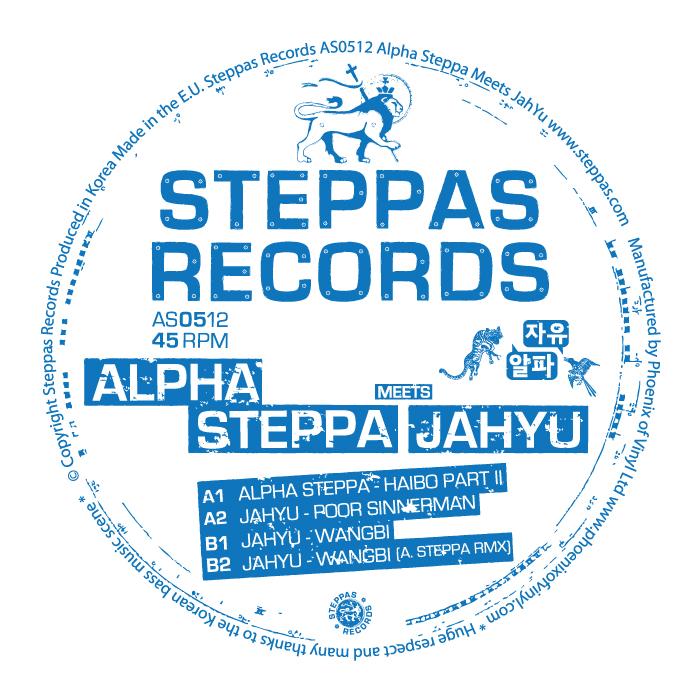 "Alpha Steppa & JahYu/MEETS JAHYU EP 12"""