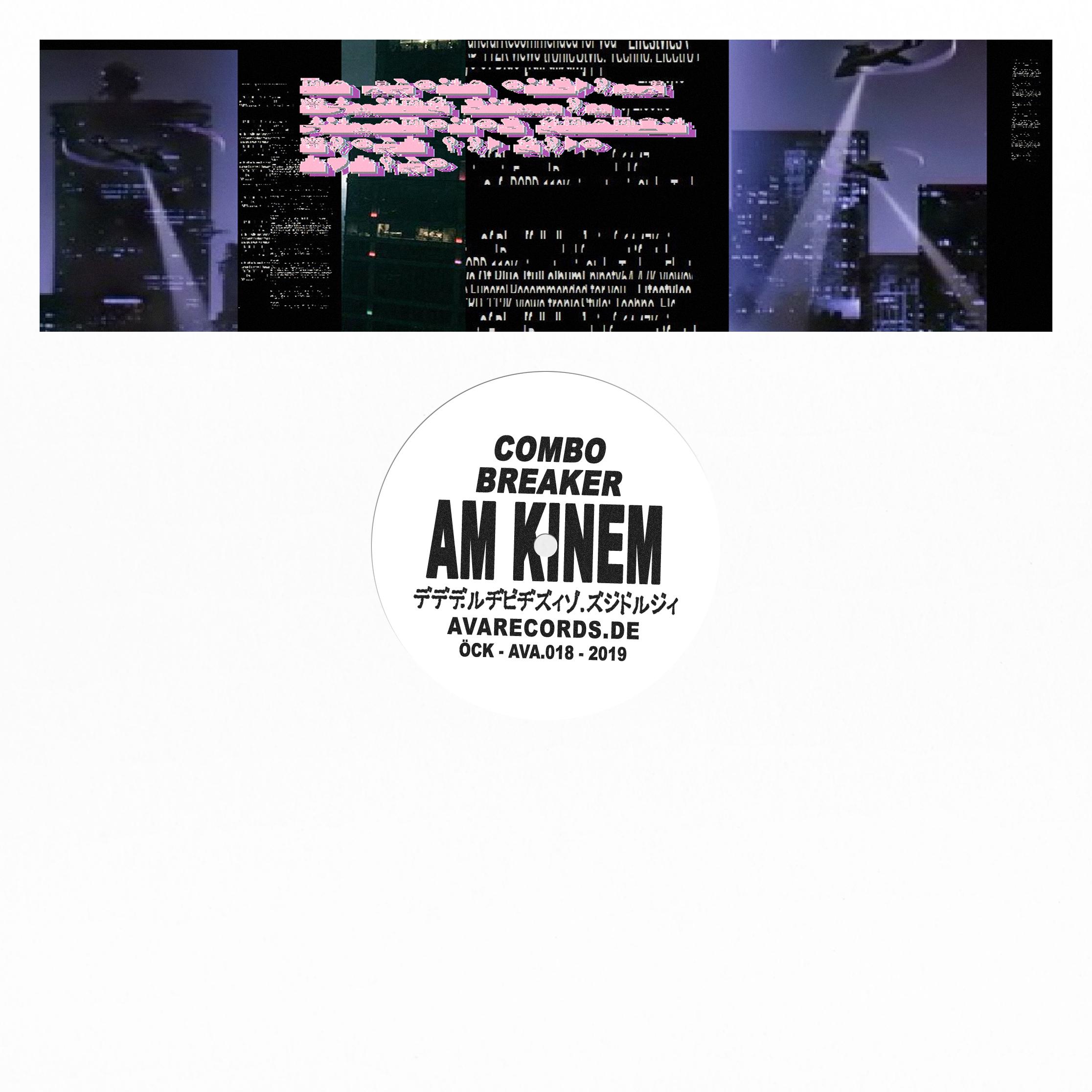 """Am Kinem/COMBO BREAKER EP 12"""""""