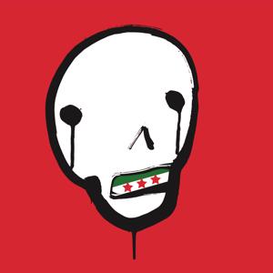 "Obeid Al Jum'aa/MEJWIZ (SNEAKER DUB) 12"""