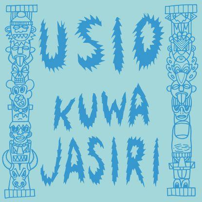 """Usio/KUWA JASIN 12"""""""