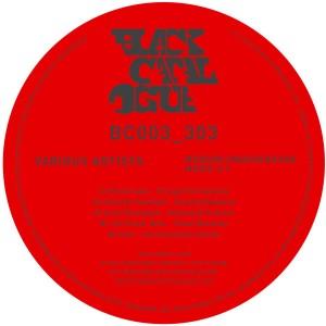 """Various/MODERN UNDERGROUND MUSIC #1 12"""""""