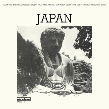 Victor Cavini/JAPAN LP