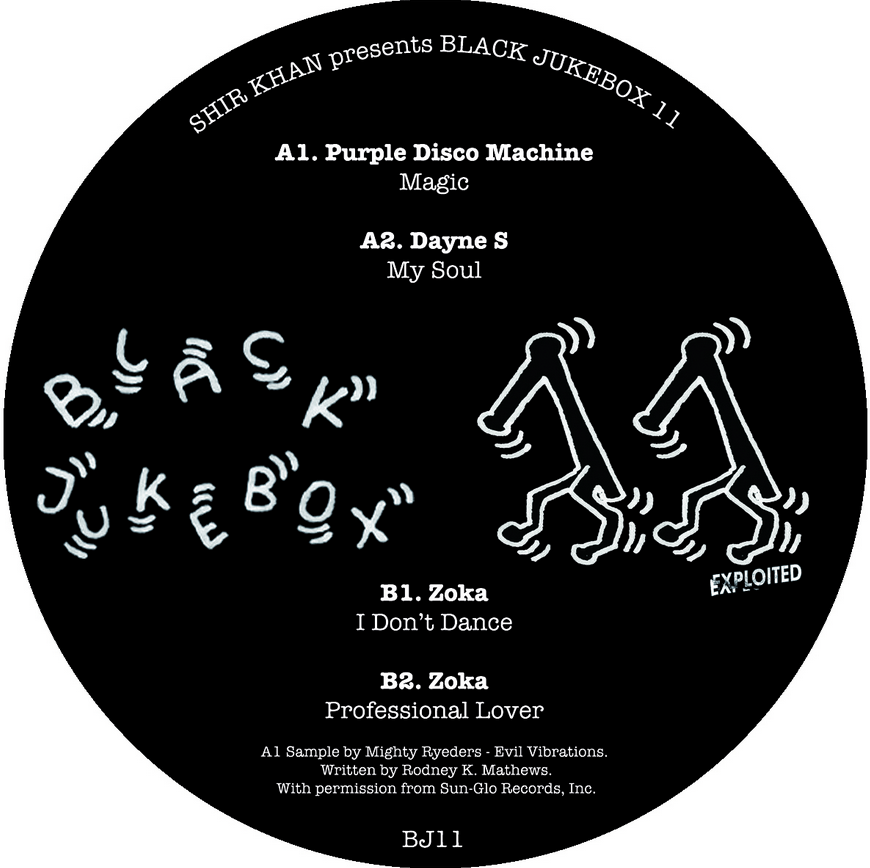 Various/BLACK JUKEBOX 11 12""