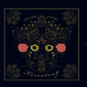 """John Kusuma/KERONTANG EP 12"""""""