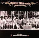 Chinese Man/GROOVE SESSIONS VOL.1 DLP