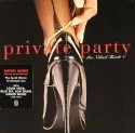 Various/PRIVATE PARTY CD