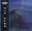 Ride/NOWHERE (160g)  DLP