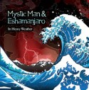 Mystic Man & Eshamanjaro/IN HEAVY.. CD