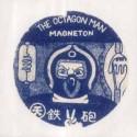 Octagon Man/MAGNETON CD