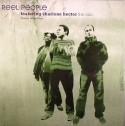 "Reel People/THE RAIN REMIX 12"""