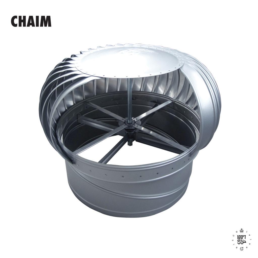 """Chaim/YOUR MULANA 12"""""""