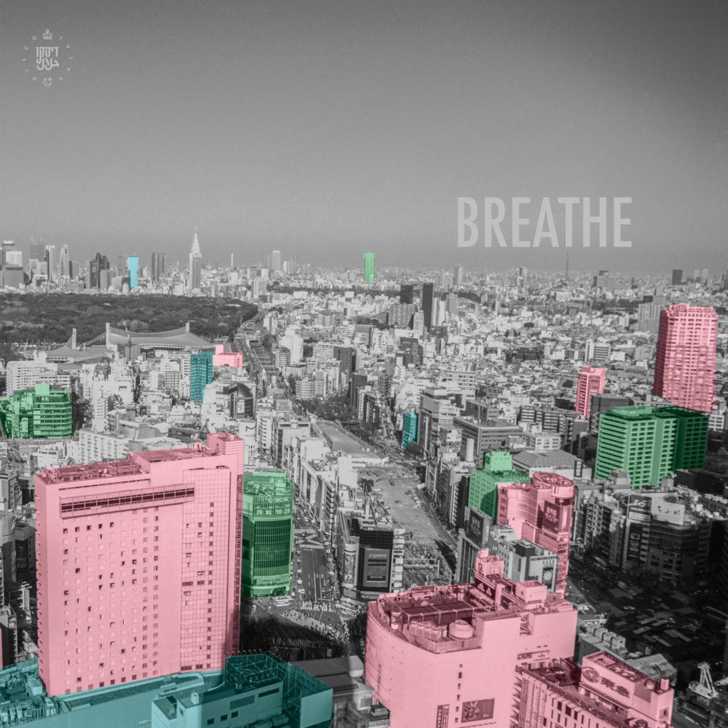 "Joseph Ashworth/BREATHE EP 12"""
