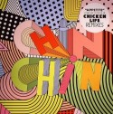 "Chin Chin/APPETITE-CHICKEN LIPS 12"""
