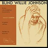 Blind Willie Johnson/HIS STORY LP