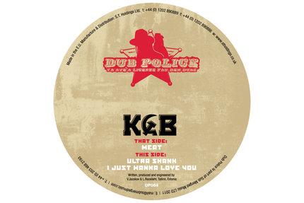 """KGB/MEAT 12"""""""