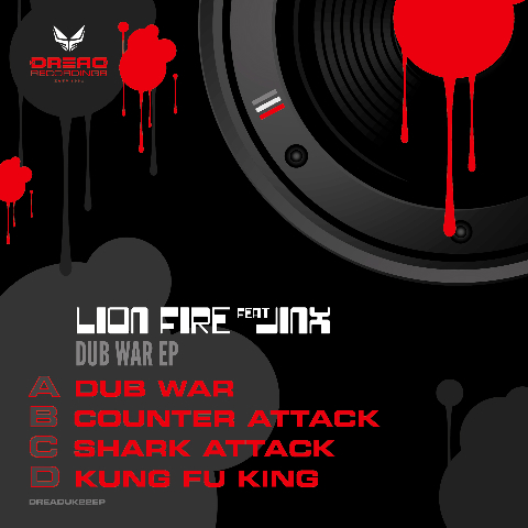 Lion Fire/DUB WAR EP D12""
