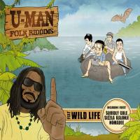 U-Man/FOLK RIDDIMS CD