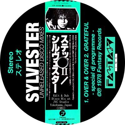 "Edit & Dub/#6 SYLVESTER UNRELEASED 12"""
