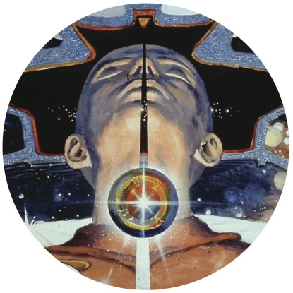 "A Sagittariun/THE ANOMALY EP 12"""
