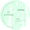 Intrinsic/FIREWALLS 12""