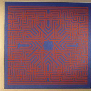 Suns Of Arqa/RE-MIXS MUSLIMGAUZE LP